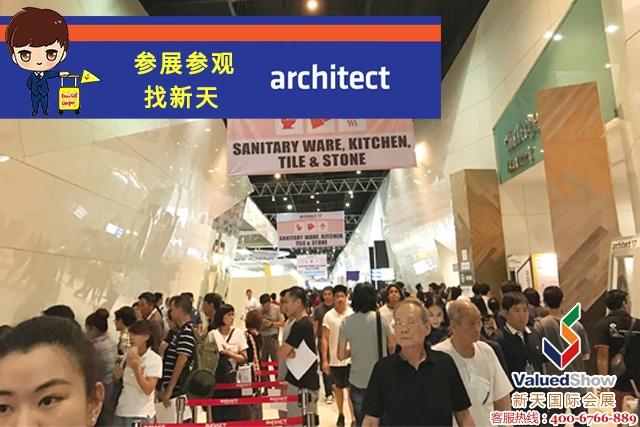 泰国曼谷建材展,泰国建材展,曼谷建材展