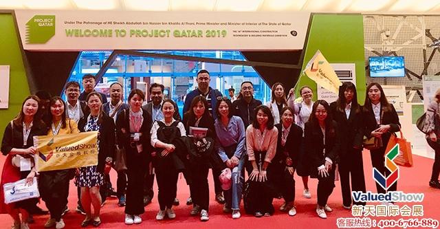 卡塔尔建材展,卡塔尔多哈国际建筑建材展