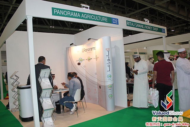 阿曼食品展,Oman AgroFood
