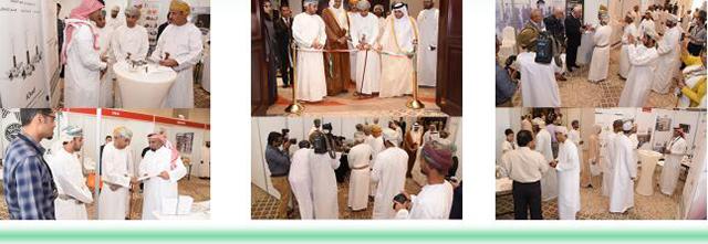 阿曼农业展,阿曼农机展,Oman AgroFood