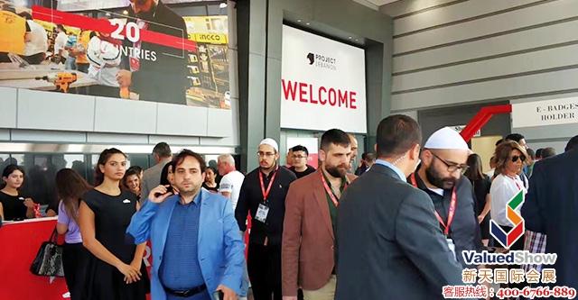 黎巴嫩建材展,中东建材展,Project Lebanon