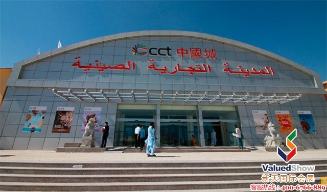 中国城|阿曼建材展|Big Show Oman