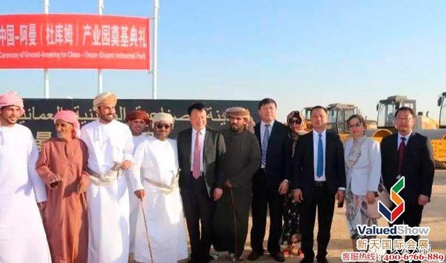 杜库姆产业园|阿曼建材展|Big Show Oman