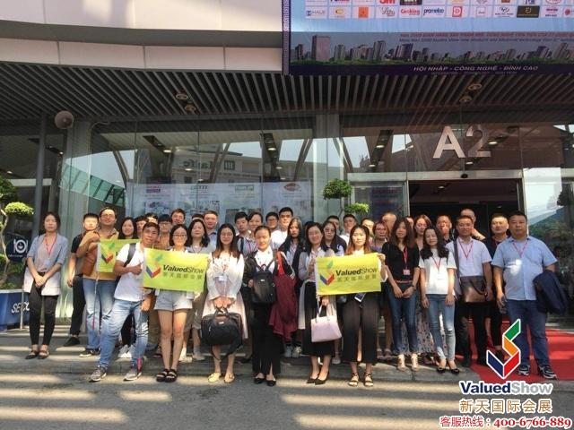 越南建材展 国内大的组团单位-新天会展机构