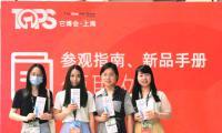 寵物資訊:福寵展走進它博會,寵愛日盛大開幕,北京寵物餐廳