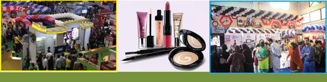 巴基斯坦国际美容美发与健身展