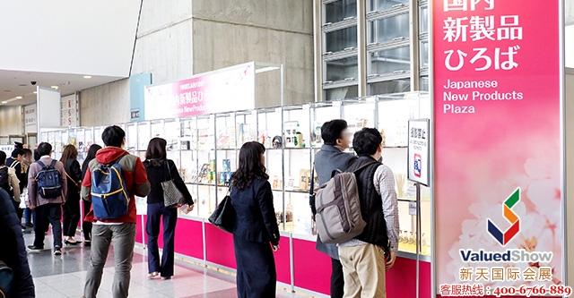 日本食品展,FOODEX JAPAN