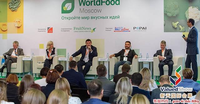 俄罗斯食品展