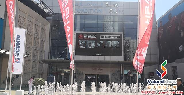迪拜电力展,中东电力展,MEE