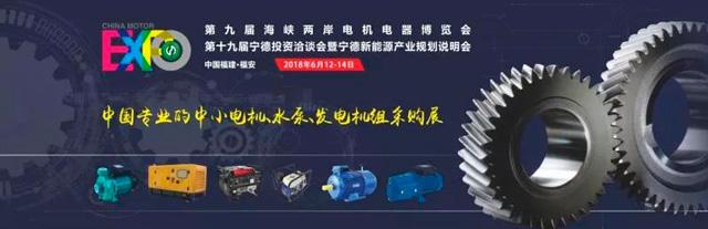 中国专业的中小电机、水泵发电机组采购展