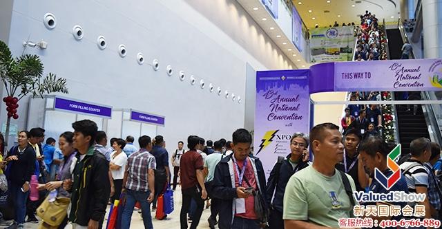 菲律宾电力能源展,IIEE