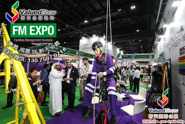 中东迪拜房地产物业管理及配套产品展FM Expo