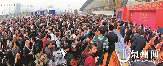 中国泉州海丝展