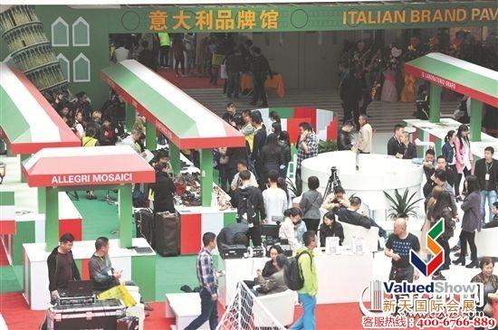 第2届中国泉州海丝展